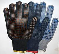 Перчатки рабочие Польские (синий, серый, черный)