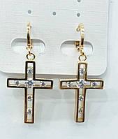475 Серьги кресты с цирконами позолота XP. Серьги позолоченные Xuping оптом.