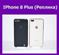 IPhone 8Plus (Реплика)