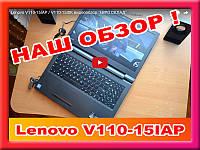 """Новые Lenovo V110-15IAP=Intel N3350 (1,1-2,4 Ггц)/4Гб/500Гб/15.6""""/DVD"""
