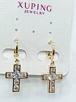 477 Серьги маленькие крестики с цирконами позолота XP. Серьги позолоченные Xuping оптом.