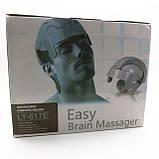 Масажер для голови Easy Brain Massager LY-617E, фото 2