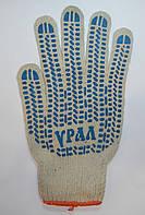 Перчатки рабочие Урал