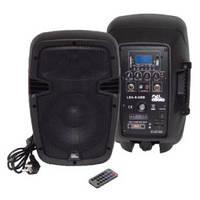 Активная акустическая система 4all Audio LSA-8-USB - 130W