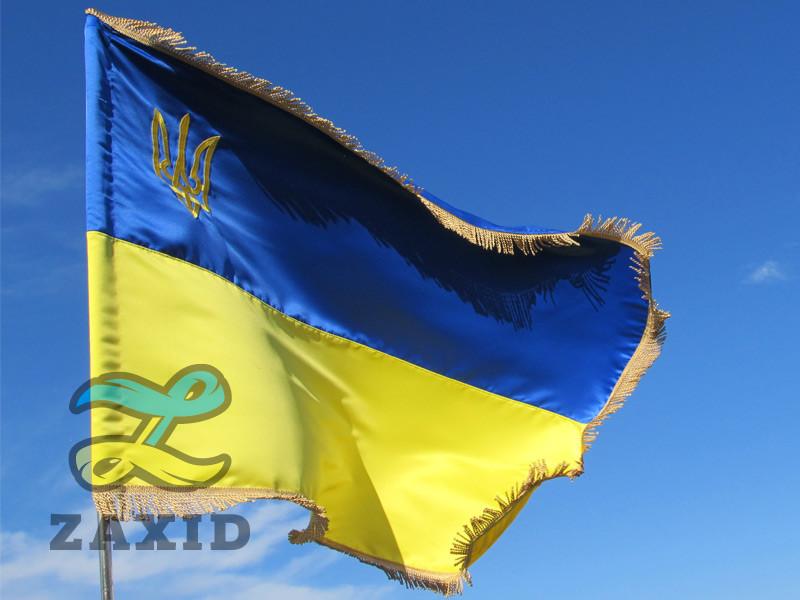 Прапор України з вишитим тризубом і бахромою з прокатного атласу