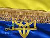Прапор України з вишитим тризубом і бахромою з прокатного атласу, фото 4