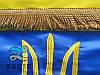 Флаг Украины с вышитым трезубцем и бахромой из прокатного атласа, фото 5