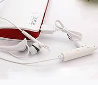 Беспроводные Bluetooth наушники ВТ-5 (голубые/белые)!Опт