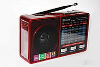 Радио RX 8866