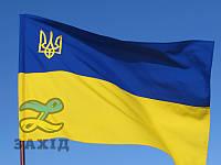 Прапор України з вишитим тризубом з габардину