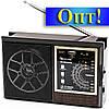 Радио RX 9922!Опт