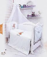 "Комплект дитячої постелі ""Banny"", 8 ел. (ТМ MIMIKIDS)"