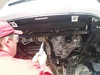 Защита двигателя и КПП Ситроен Немо (Citroen Nemo), 2007-