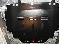 Защита двигателя и КПП Ситроен С2 (Citroen C2), 2003-2010