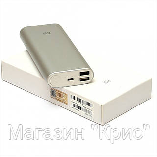 Внешний аккумулятор Power Bank 16000 mAh