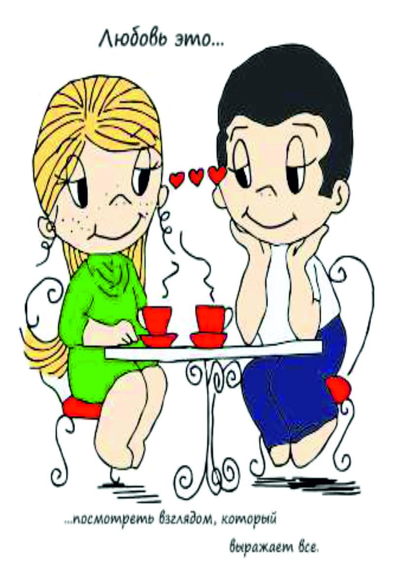 Магнит на холодильник. Любовь это... Love is... Виниловый магнит