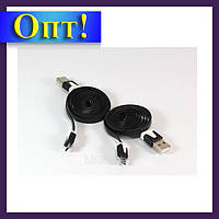 Шнур USB-MICRO USB 1m flat V8/0044,Шнур USB-MICRO USB 1,Шнур,кабель Micro USB!Опт