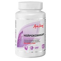 Нейрокомфорт Арт Лайф (60 капс) - антидепрессант.