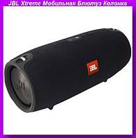 JBL Xtreme Мобильная Блютуз Колонка Bluetooth,Колонка JBL Xtreme,портативный Bluetooth-динамик