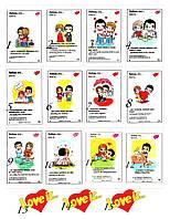 "Набор картинок на водорастворимой бумаге ""Love is..."" (оригинал)"
