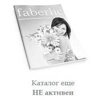 Фаберлик каталог в Украине №-1 за 2019 год