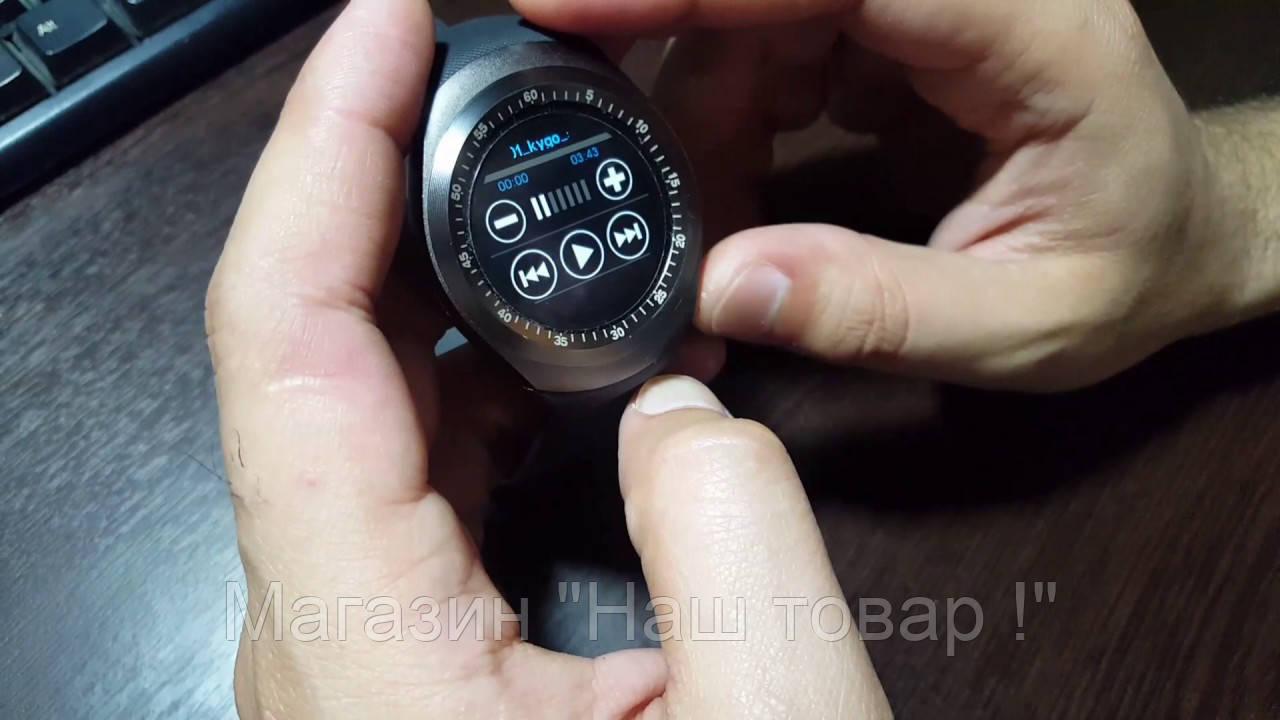 Y1 Smart Watch 8