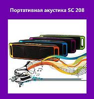 Портативная акустика SC 208