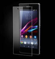Закаленное защитное стекло для мобильного телефона Sony Xperia Z1 C6902 / C6903 / C6906 / C6943