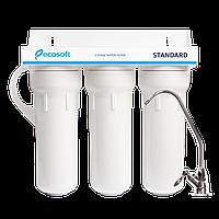 Тройная система очистки Ecosoft Standart