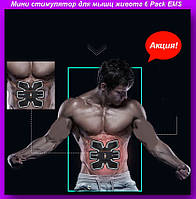 Мини стимулятор для мышц живота 6 Pack EMS!Акция