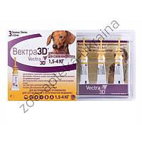 Капли Vectra 3D (Вектра 3D) 1,5-4 кг от блох и клещей для Собак (3 пипетки - 0,8 мл) CEVA