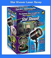 Лазерный проектор Star Shower Laser  big (световая гирлянда)