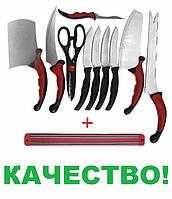 Набор кухонных ножей Contour Pro Кnives + магнитный держатель