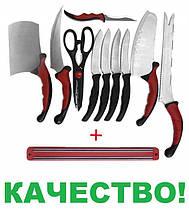 Набір кухонних ножів Contour Pro Кnives + магнітний тримач