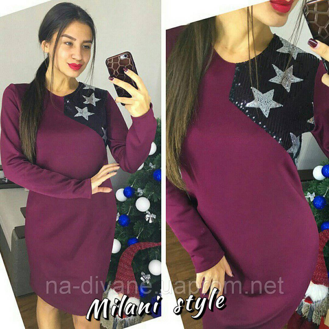 женское платье с пайеткой 48 29 цена 400 грн купить в чернигове