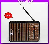 Радио RX 608,купить радиоприемник,радиоприемник Golon!Хит