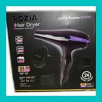 Фен для волос ROZIA HC-8508!Акция