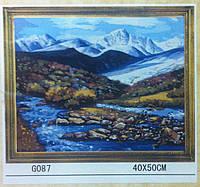 Картина по номерам G087