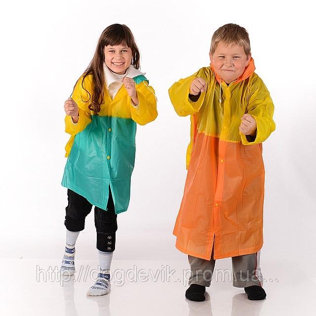 Плащ дождевик детский для школьников