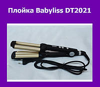 Плойка Babyliss DT2021!Опт