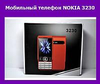 Мобильный телефон NOKIA 3230!Опт