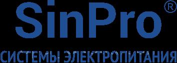 Источники бесперебойного питания SinPro