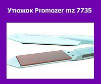 Утюжок Promozer mz 7735!Акция