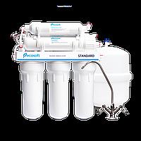 Фильтр обратного осмоса Ecosoft Standart 6-36