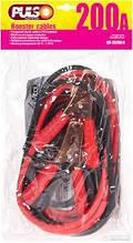 Прикуриватель 200А 2,5м (СН 63200) Vitol
