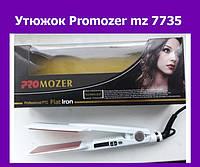 Утюжок Promozer mz 7735!Опт