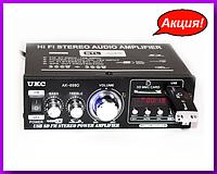 Усилитель AK-699D,Усилитель звука AK-699D MP3 FM USB караоке, звуковой усилитель,Стерео усилитель UKC!Акция
