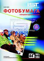Фотобумага IST, глянцевая, A4, 240 г/м2, 50 л (G240-50A4)