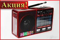 Радио RX 8866!Акция