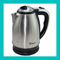 Электрический чайник Domotec DT-805!Акция